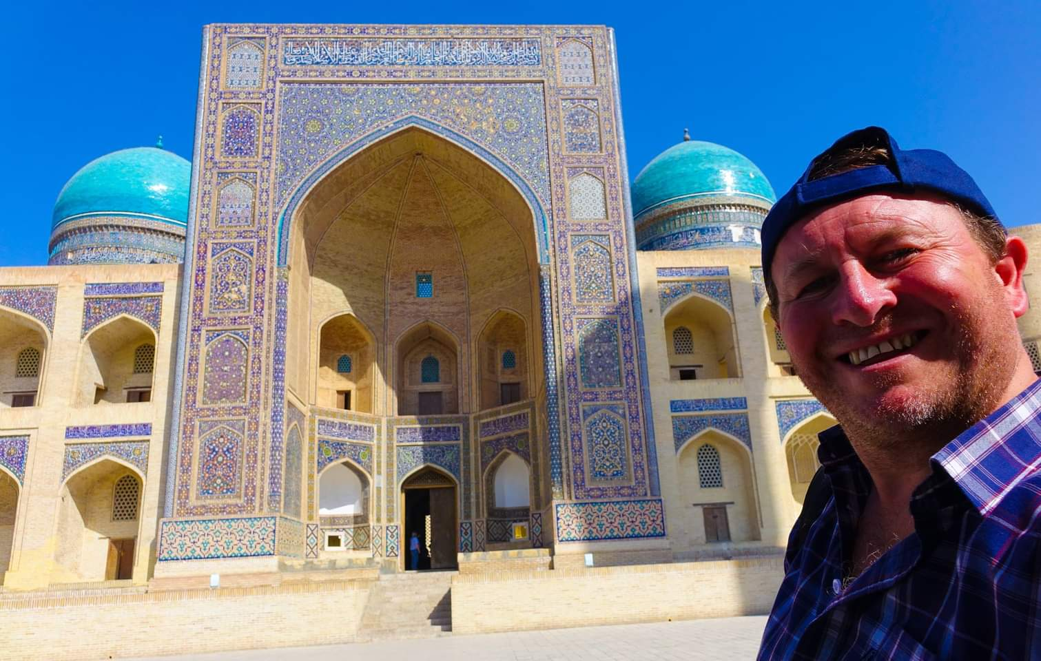 Bukhara, Uzbekistan. Endless Mosques, Madrassas, Bazaars and Caravanserais